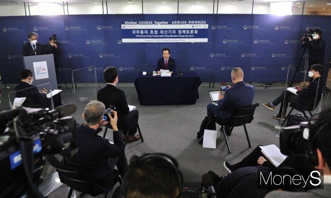 [머니S포토] 국무총리 초청 외신기자 정책토론회