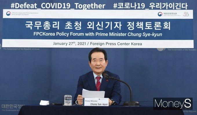 [머니S포토] 외신기자 정책토론회서 발언하는 정세균 총리