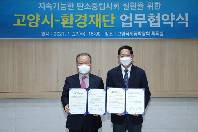 고양시(시장 이재준)와 재단법인 환경재단(이사장 최열)이 27일 지속가능한 탄소중립 사회 실현을 위한 업무협약을 체결했다. / 사진제공=고양시