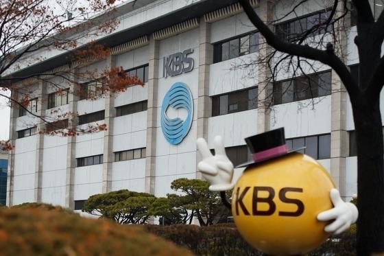 KBS가 27일 정기이사회를 열고 수신료를 2500원에서 3840원으로 인상하는 조정안을 상정했다. /사진=뉴스1