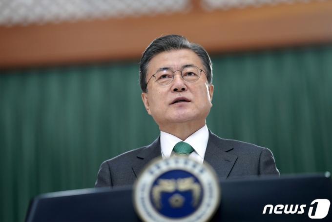 문재인 대통령.(청와대 제공)2021.1.25/뉴스1