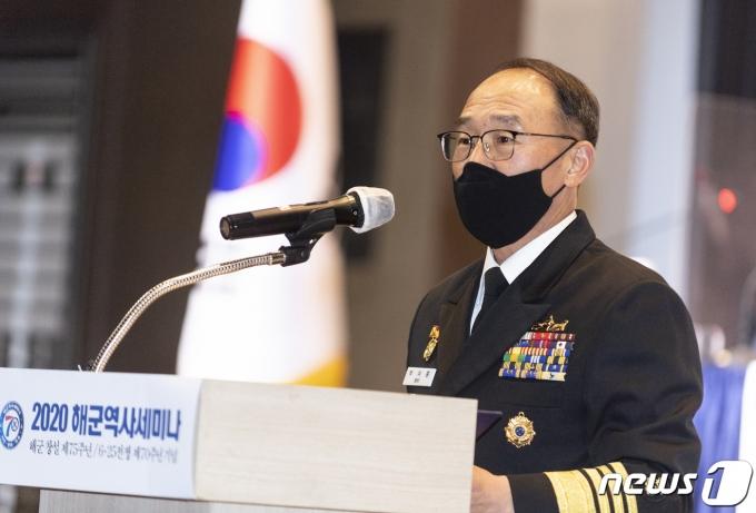 부석종 해군참모총장. (해군 제공) 2020.11.5/뉴스1 © News1 송원영 기자