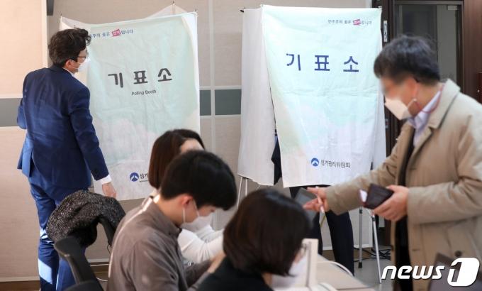 제51대 대한변호사협회 회장 결선투표. 2021.1.27/뉴스1 © News1 황기선 기자