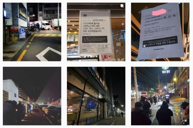 28일 스타벅스 플레이모빌 구매를 위해 매장 앞에 줄을 늘어선 사람들. /사진=인스타그램 캡처