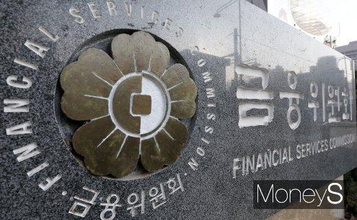 금융위원회와 금융감독원은 국내 은행지주회사와 은행의 배당 총액을 한시적으로 순이익 20% 이내에서 실시하도록 권고하는 '코로나19 대응을 위한 은행 및 은행지주 자본관리 권고안'을 심의 및 의결한다. /사진=머니S