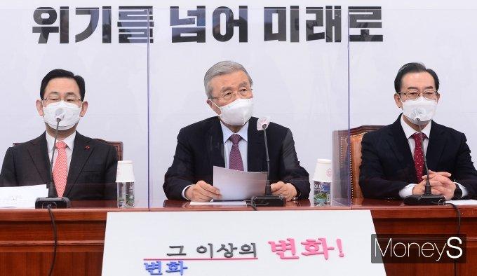 [머니S포토] 김종인 위원장, 국민의힘 비대위 주재