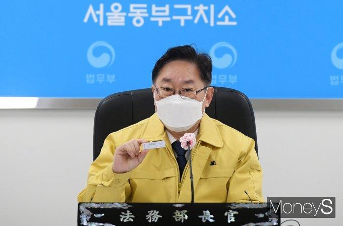 [머니S포토] 신속항원검사 키트 보인 박범계 장관