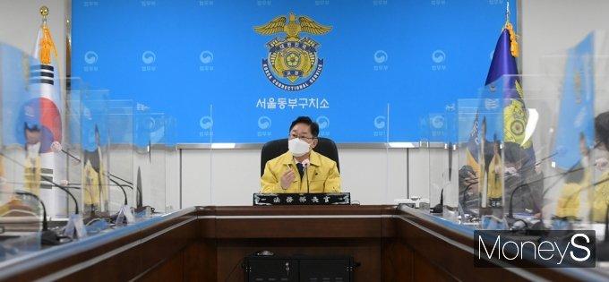 [머니S포토] 동부구치소 찾은 박범계, 장관 첫 일정 소화