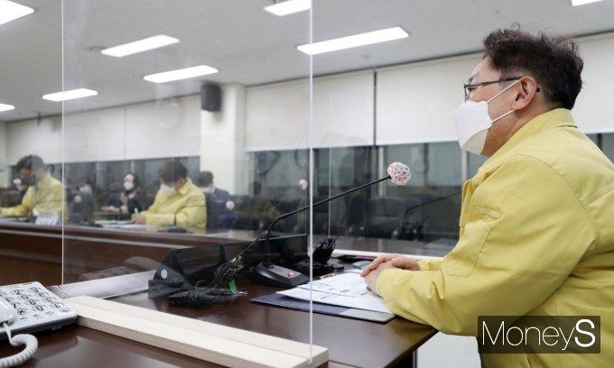 [머니S포토] 박범계 신임 장관, 동부구치소 찾은 이유