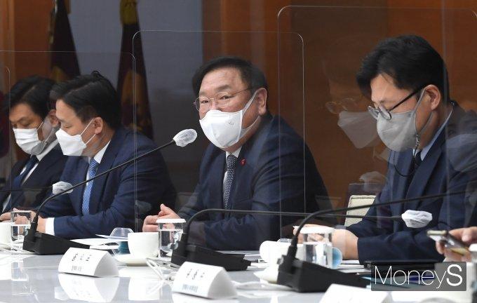 [머니S포토] 대한상의 정책간담회, 발언하는 김태년 원내대표