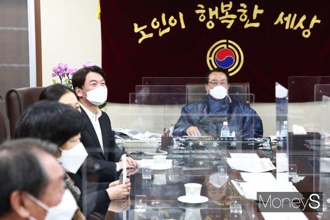 [머니S포토] 국민의당, 대한노인회 중앙회 간담회