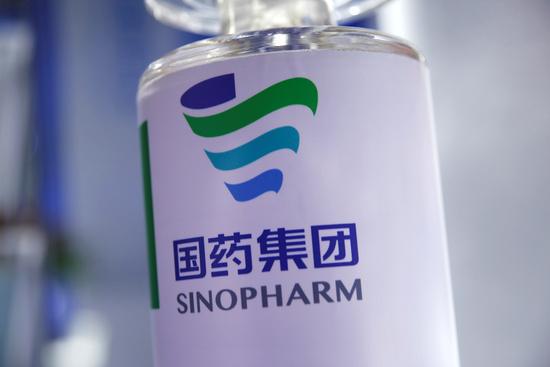 WHO가 시노팜·시노백이 개발한 코로나19 백신에 대한 긴급사용 검토를 시작했다. 사진은 지난해 9월5일 중국 국제서비스무역박람회(CIFTIS)에서 공개된 시노팜 코로나19 백신. /사진=로이터