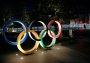 """IOC보다 미국이 중요?… 日조직위 """"올림픽 개최 미국이 도와줘야"""""""