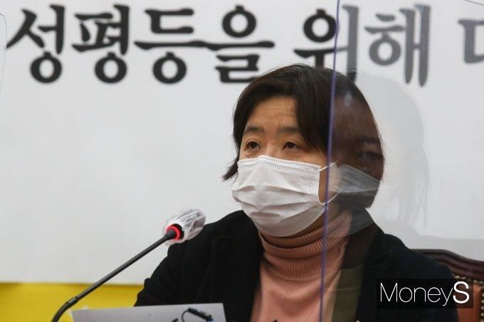 [머니S포토] 배복주 '정의당 성평등 조직문화개선 대책 TF 발표'