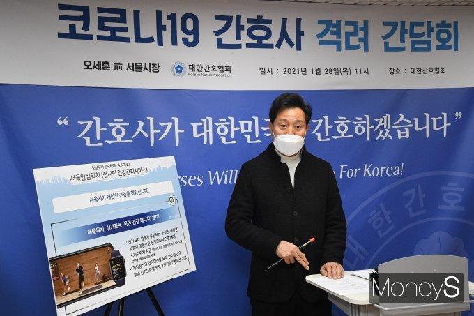 """[머니S포토] 오세훈 """"서울시민에게 스마트워치 보급해 건강 모니터링"""""""