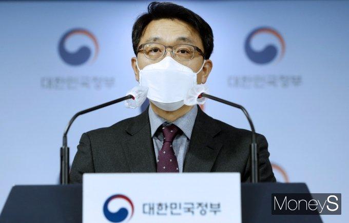 """[머니S포토] 김진욱 공수처장 """"위헌논란 일단락…업무매진 할 것"""""""