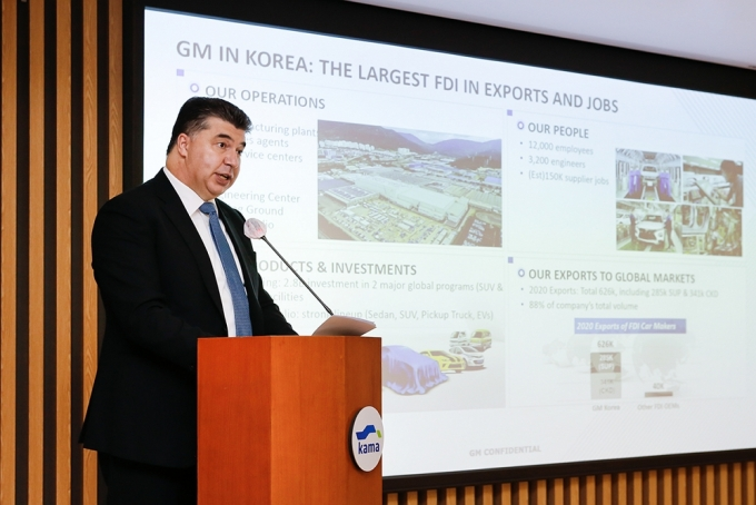 국내 최대 외투기업인 한국지엠이 국내 노사 관계에 대해 외국의 투자를 저해하는 최대 요인으로 꼽았다./사진=한국지엠
