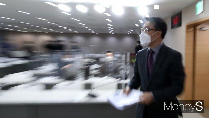 [머니S포토] 공수처, 대국민적 관심속에 인사채용 발표