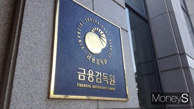 결론 못 낸 기업은행 사모펀드 제재심… 내달 5일 재개
