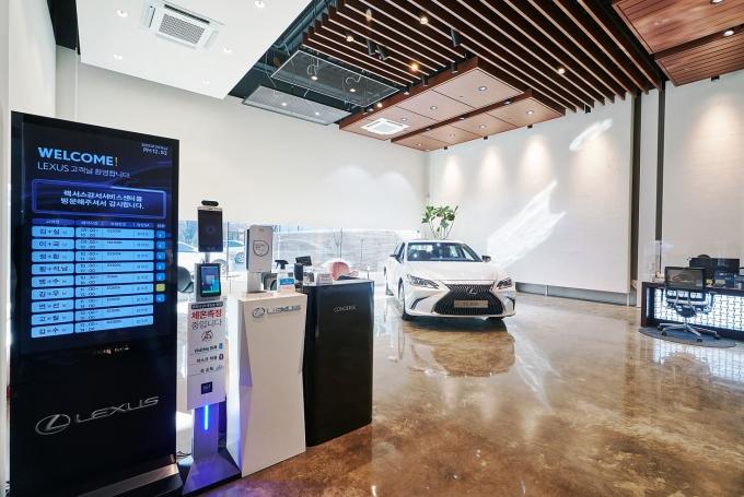 렉서스코리아가 렉서스 강서 서비스 센터를 이전하고, 새롭게 시승 센터를 운영한다./사진=렉서스코리아