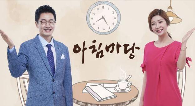 개그맨 최병서와 이상해가 KBS1 '아침마당'에 출연해 40년 우정 이야기를 전했다. /사진=KBS1 제공