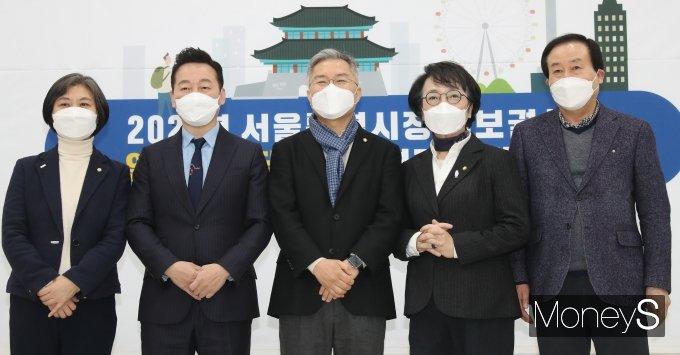 [머니S포토] '열린민주당 서울시장 후보자 정견발표회'
