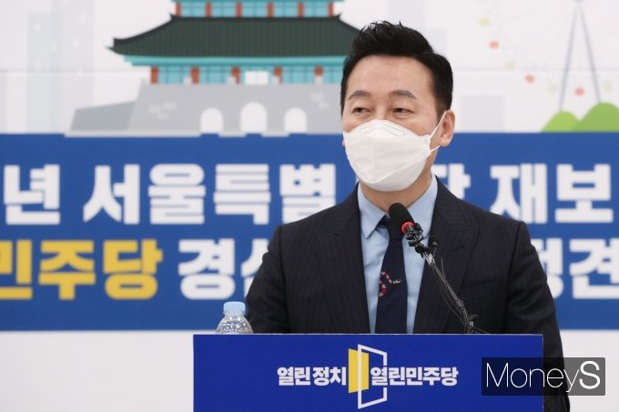 [머니S포토] 정견발표하는 정봉주 전 의원
