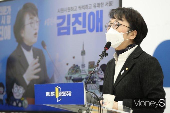[머니S포토] 김진애 의원, 서울시장 예비후보자 정견발표