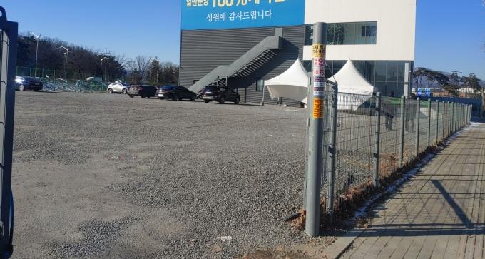 성남시 하대원동 18번지 공영주차장 건립 부지. / 사진제공=성남시