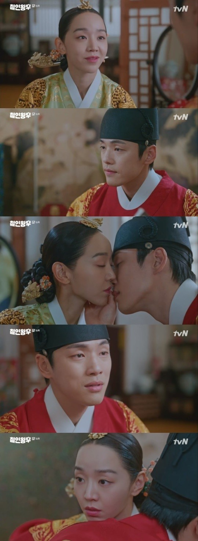 '철인왕후' 신혜선이 마늘하늘에 임신 날벼락을 맞았다. /사진=tvN 방송캡처