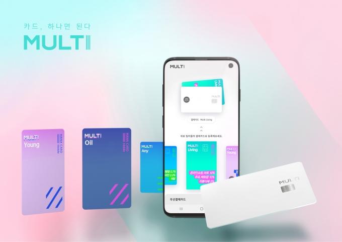 하나카드는 디지털페이먼트사로 도약하기 위해 기존 신용카드와 새로운 방식의 모바일 카드를 결합한 하나카드 신규 디지털 카드 '멀티(MULTI)' 시리즈를 선보일 예정이다./사진=하나카드