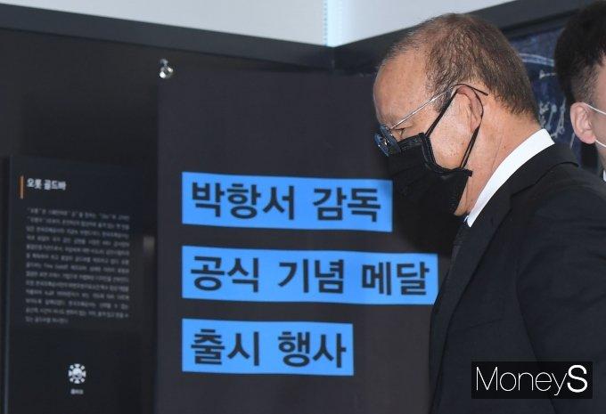 [머니S포토]기념메달 출시 행사 참석하는 박항서 감독