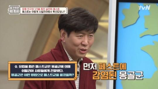 '벌거벗은 세계사'가 또 다시 역사 왜곡 지적을 받았다. /사진=tvN 방송캡처