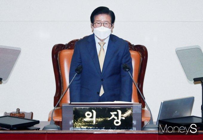 """[머니S포토] 박병석 의장 """"오는 4월 보궐 끝나면 개헌 논의 본격화해야"""""""