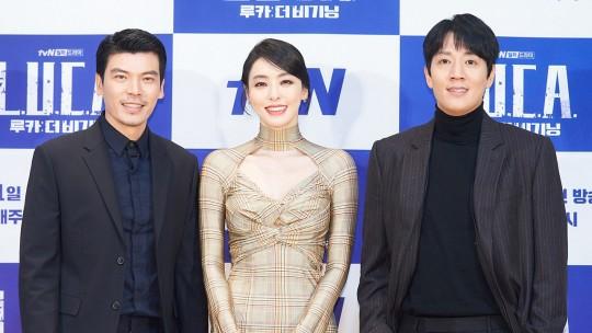 지나달 27일 tvN 새 월화드라마 '루카: 더 비기닝'의 제작발표회가 온라인을 통해 생중계됐다./사진=tvN 제공