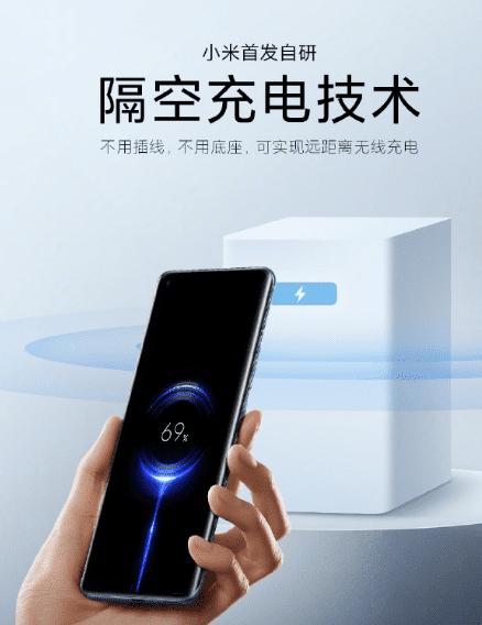 중국 스마트폰 업체 샤오미가 원격으로 충전이 가능한 기술을 선보였다. /사진제공=샤오미