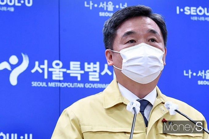 """[머니S포토] 서정협 """"1조4852억원 투입해 민생경제 5대 온기대책 가동"""""""