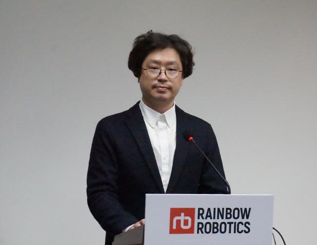 이정호 레인보우로보틱스 대표.