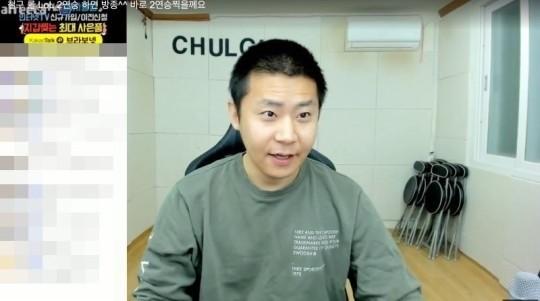 故 박지선과 박미선 외모 비하 발언으로 방송을 중단했던 아프리카TV BJ 철구가 두달만에 돌아왔다. /사진=아프리카 TV 방송캡처
