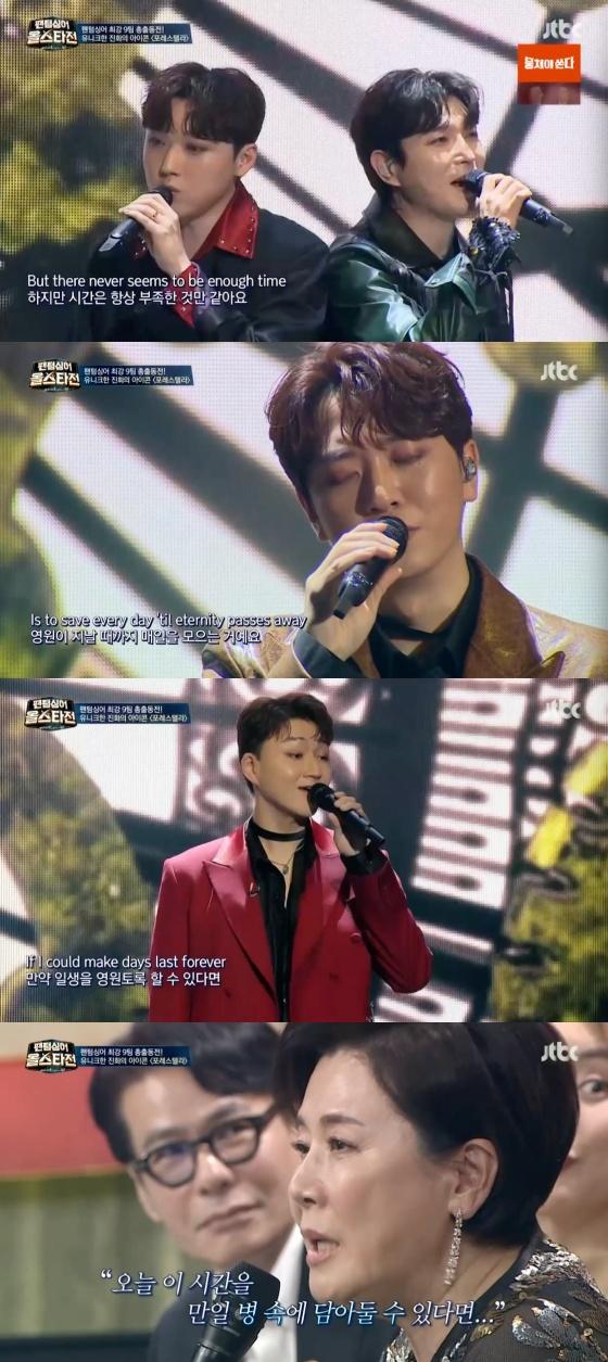 지난 2일 방송된 JTBC 음악 예능프로그램 '팬텀싱어 올스타전'에서 포레스텔라가 올스타를 달성했다. /사진=JTBC '팬텀싱어 올스타전' 방송화면 캡처
