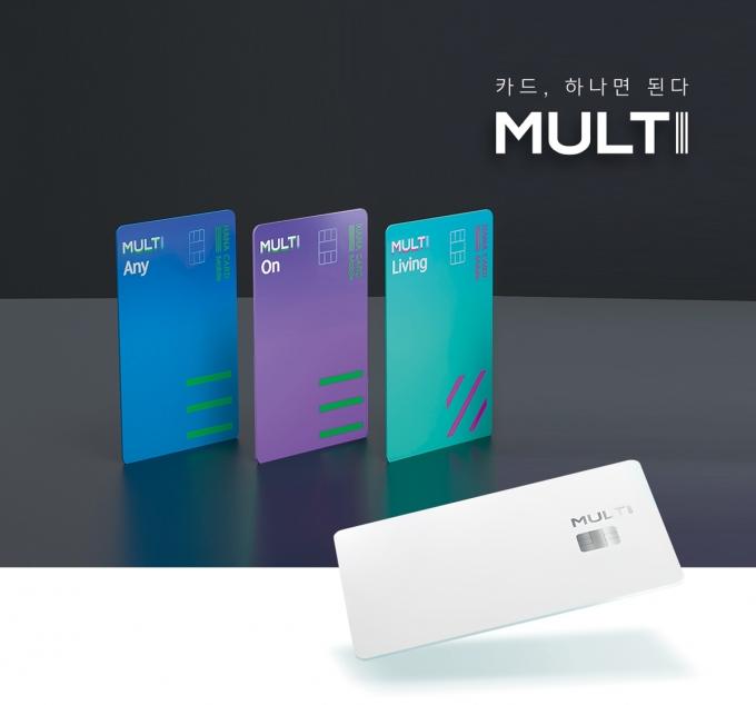 하나카드는 멀티(MULTI) 시리즈 카드 3종을 3일부터 본격 판매한다./사진=하나카드
