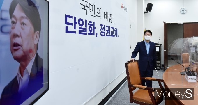 [머니S포토] 4.7 보궐 선거 서울시장 예비후보 기자간담회 참석하는 안철수