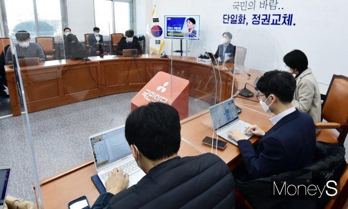 [머니S포토] 4.7 보궐 선거 서울시장 예비후보 기자간담회 갖는 안철수