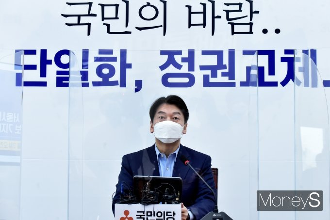 안철수 국민의당 대표가 3일 '제3지대 범야권 단일화'를 제안했다. /사진=임한별 기자