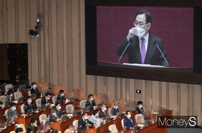 """[머니S포토] 주호영 """"北 원전 건설, 산업부 독자적 검토했다는 설명 납득할 수 없다"""""""