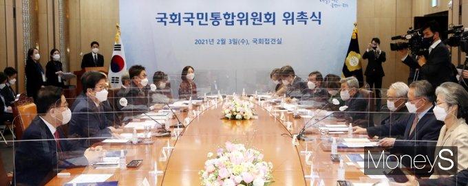 [머니S포토] 국회 국민통합위, 인사말 전하는 박병석 의장