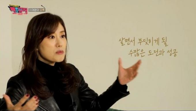 3일 오후 방송된 KBS 1TV 'Song큐멘터리 백투더뮤직'에 데뷔 30주년을 맞은 가수 이재영이 출연해 자신의 음악 인생과 공백기에 대한 이야기를 털어놨다. /사진=KBS '백투더뮤직' 제공