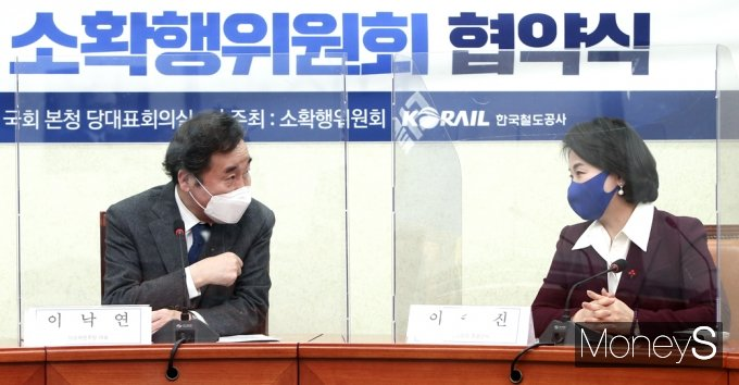 [머니S포토] 소확행 민주당-코레일 협약, 대화 나누는 이낙연-이수진