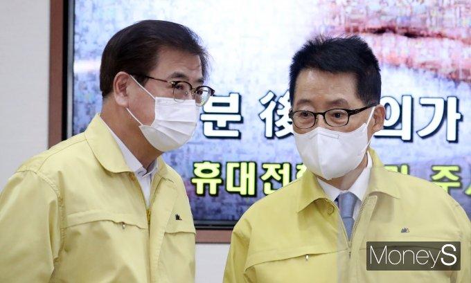 [머니S포토] 중앙통합방위회의서 대화하는 박지원·서훈