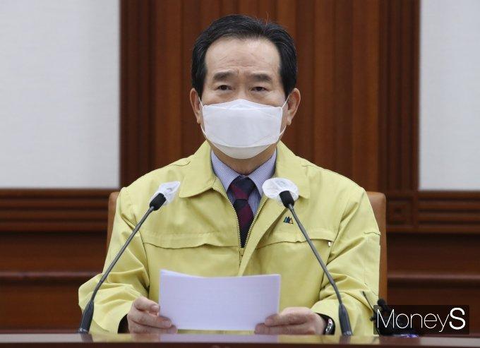 """[머니S포토] 정세균 총리 """"위기 대응 역량 강화할 것"""""""